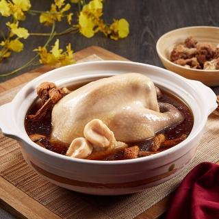 【香港阿一鮑魚】阿一鮑魚姬松茸雞湯(阿一金牌煲湯買一送一)