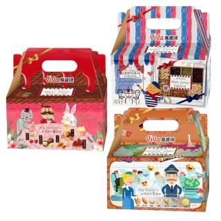 【萬歲牌】堅果日記系列(25gx30包/盒)