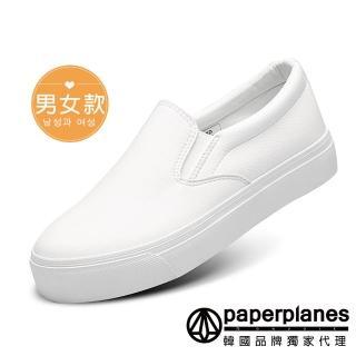 【Paperplanes】韓國空運/正常版型。男女款優質皮革素色厚底懶人休閒鞋(7-184白/現+預)