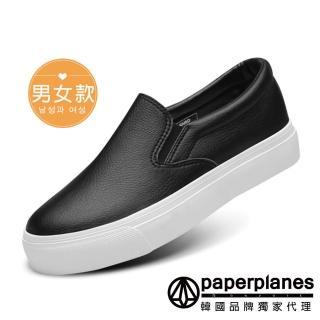 【Paperplanes】韓國空運/正常版型。男女款優質皮革素色厚底懶人休閒鞋(7-184黑/現+預)/