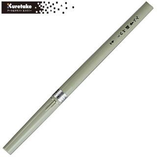 【kuretake吳竹】DH150-7B  7號桌上型小楷硬筆