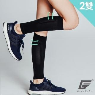 【GIAT】台灣製多功能機能壓縮小腿套(買1送1件組)