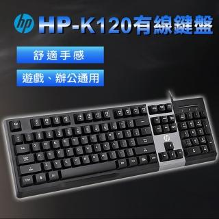 【HP 惠普】有線鍵盤(K120)