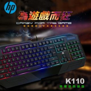 【HP 惠普】有線鍵盤(K110)