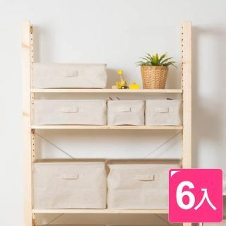 【真心良品】森活棉麻收納盒家庭組(6入)