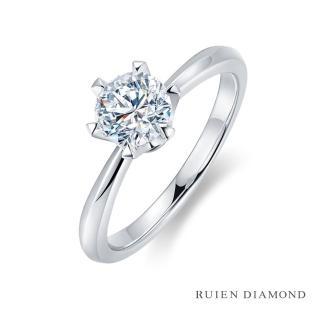 【RUIEN DIAMOND】GIA50分 D VS1 3EX(18K白金 鑽石戒指)