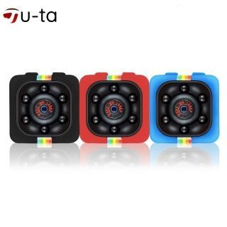 【U-ta】高清畫質1080P密錄攝錄器SQ11(可當行車記錄器)