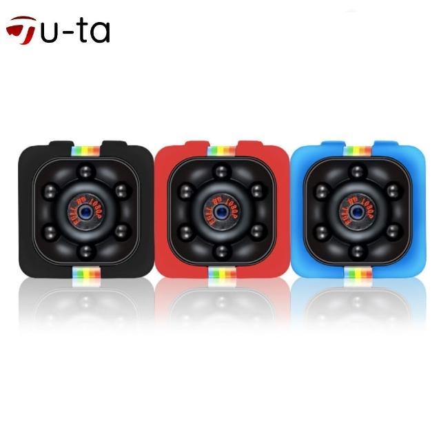 【U-ta】高清畫質1080P密錄攝錄器SQ11(支援32G記憶卡)/