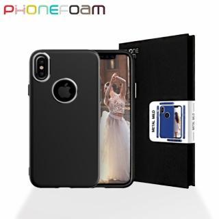 【PhoneFoam】METALMILD iPhoneX TPU仿金屬烤漆保護殼