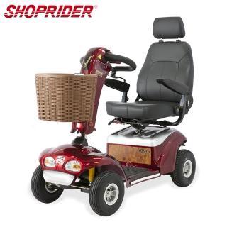 【SHOPRIDER】TE-888SLB必翔電動代步車(P型把手款)