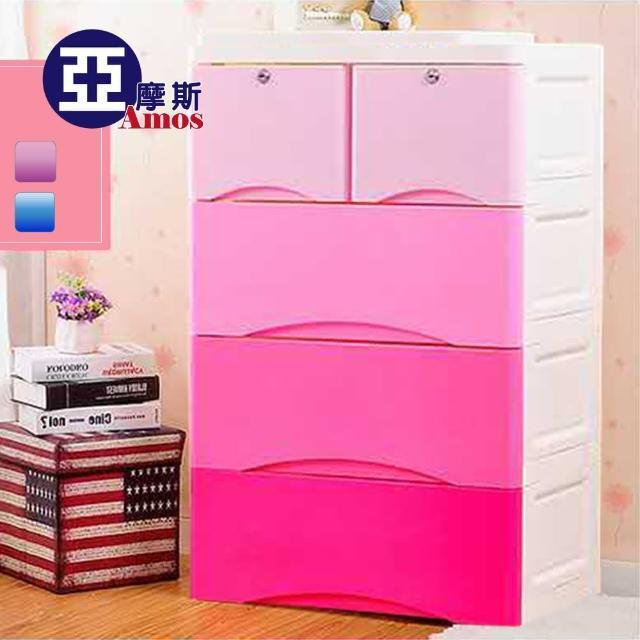 【AMOS 亞摩斯】四層漸變色塑膠收納櫃(收納箱/抽屜箱)