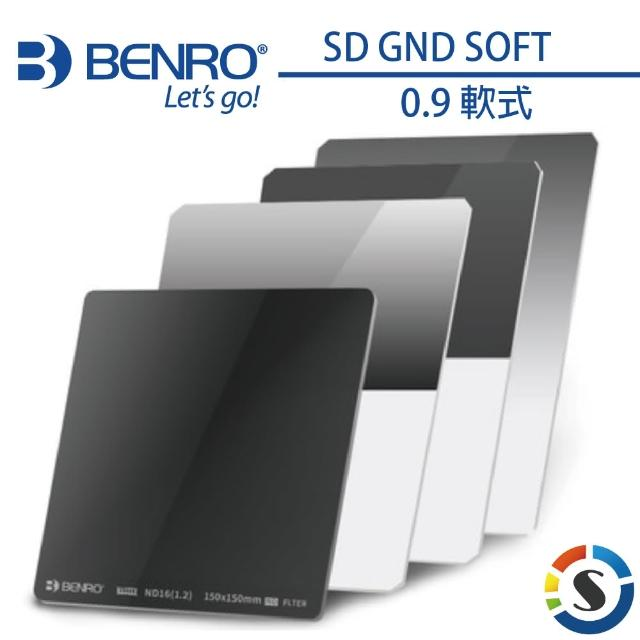 【BENRO百諾】方形濾鏡系列