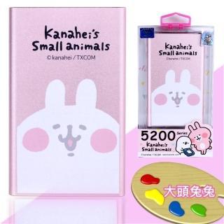 【卡娜赫拉】5200 series 超薄型行動電源 BSMI認證 台灣製造(大頭兔兔-粉色)