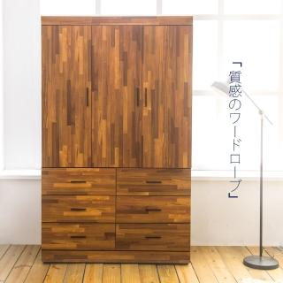 【時尚屋】岩崎集成材耐磨4x7尺衣櫃(免運費 免組裝 臥室系列 衣櫥)
