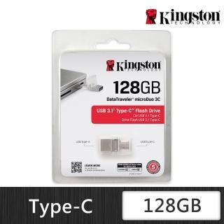 【Kingston 金士頓】金士頓 Data Traveler MicroDuo 3C 128GB 迷你兩用隨身碟(DTDUO3C/128G)