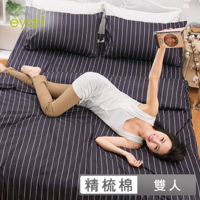 【eyah 宜雅】全程台灣製100%頂極精梳棉雙人床包被套四件組-(紳士禮儀成就不凡的人)