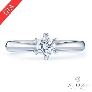 【A-LUXE 亞立詩】GIA 0.30克拉 E/VS2 3EX 鑽石求婚女戒