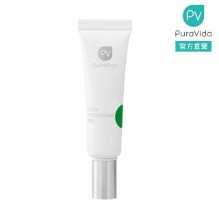 【KISSME 台灣奇士美】純肌本淨痘調理凝膠N(acne)