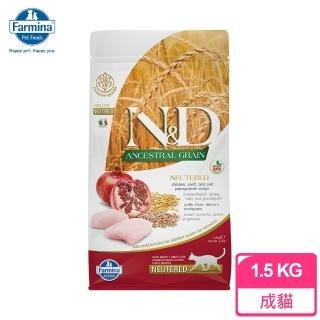 【Farmina 法米納】ND挑嘴結紮成貓天然低穀糧-雞肉石榴 1.5kg