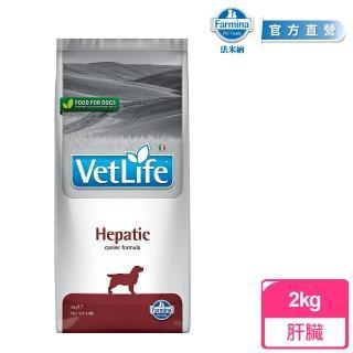 【Farmina 法米納】法米納獸醫寵愛天然處方系列-犬用肝臟配方 2kg