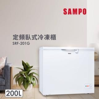 【SAMPO 聲寶】聲寶 200公升臥室冷凍櫃(SRF-201G)