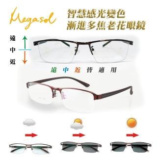 【MEGASOL】斯文青中性眉框漸進多焦老花眼鏡變色墨鏡太陽眼鏡(氣質書生半框-BS002-BR深棕色)