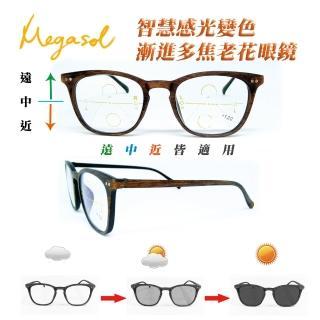 【MEGASOL】年輕文青大框中性木紋老花眼鏡變色墨鏡太陽眼鏡(歐美極簡木紋褐框-MW-01-BR)