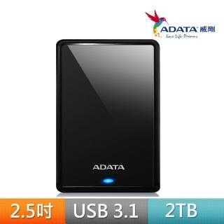 【ADATA 威剛】HV620S 2TB 2.5吋輕薄行動硬碟(黑)