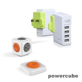 【組合優惠】荷蘭PowerCube 多國旅行USB擴充遙控延長線組