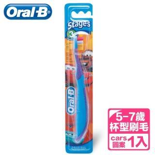 【Oral-B
