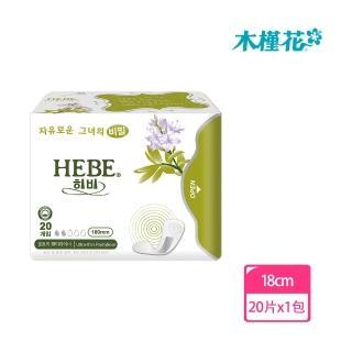【木槿花】HEBE負離子草本輕薄護墊加長(18CM/20片)