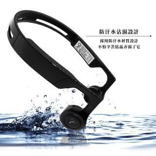 【9C】ES-268骨傳導藍牙耳機