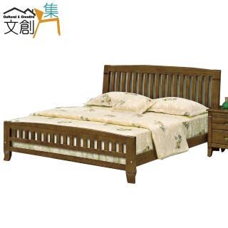 【文創集】梅可夏    時尚5尺實木雙人床台(不含床墊&床頭櫃)
