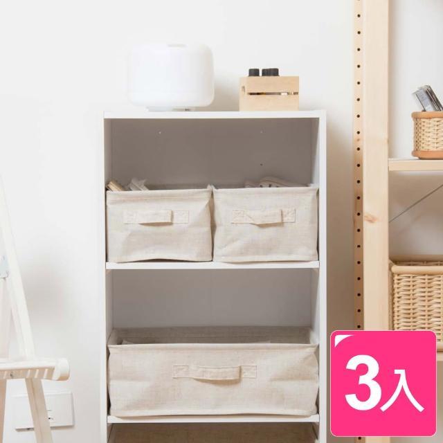 【真心良品】森活棉麻收納盒中+小(3入)