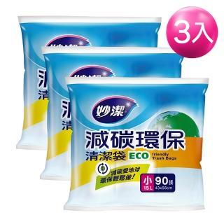 【妙潔】減碳環保清潔袋-超值3入組(小/56×43cm)