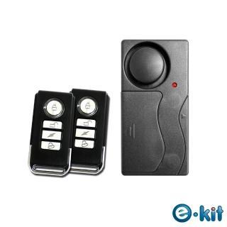 逸奇e-Kit震動感應門窗防盜警報器+迎賓門鈴 一對二遙控器 KS-SF04B