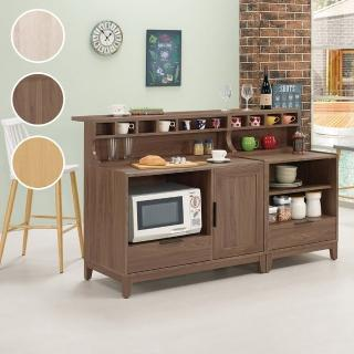 Bernice-諾文5.3尺中島型吧台桌/餐櫃(三色可選)