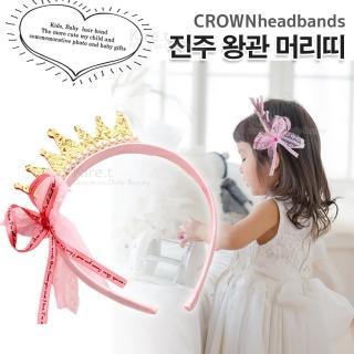 【kiret】韓版 兒童 皇冠髮箍-金色(公主 蕾絲 蝴蝶結 珍珠 王冠 髮圈 頭箍 髮飾 頭飾)