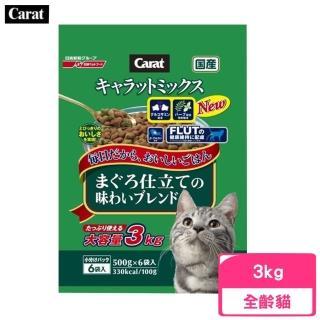 【NISSIN 日清】Carat克拉綜合貓糧貓飼料 3kg