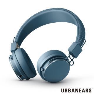 【Urbanears】瑞典設計 Plattan 2 Wireless 系列藍牙耳罩式耳機(湛藍色)