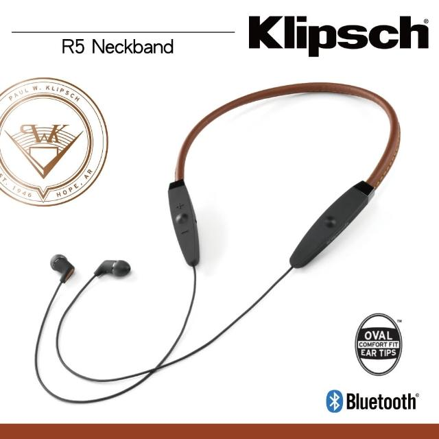 【Klipsch】R5 Neckband頸掛入耳式藍芽耳機(公司貨)