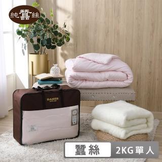【岱妮蠶絲】天然特級100%長纖純蠶絲被-雙人2kg(EHR41301)