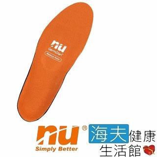 【恩悠數位x海夫】NU 3D 能量 足弓 腳正鞋墊-4 運動強效吸震款