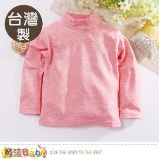 【魔法Baby】兒童發熱衣 台灣製保暖發熱小高領內衣(k60624)