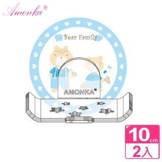 【AMONKA】3R神奇無痕掛勾長型星星造型香皂盤(粉藍熊2入)