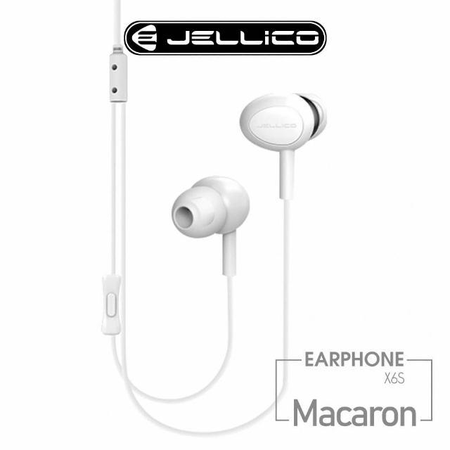 【JELLICO】音符系列 輕巧好音質 線控入耳式耳機(JEE-X6S-WT)