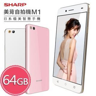 【SHARP 夏普】AQUOS M1 5.5吋八核日系玻璃美背機(3G/64G)