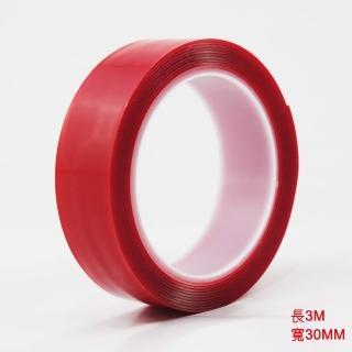 【佳工坊】強力透明超黏無痕雙面膠帶(30mm*3m)/