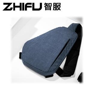 【ZHIFU 智服】防盜極簡側背包 單肩藍色-博林代理公司貨(防盜側背包 防盜包 側背包 斜背包 小包)