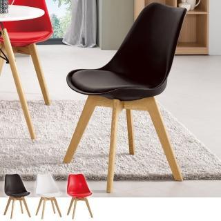 【BODEN】奧麗莎簡約皮革餐椅/ 單椅(三色可選)